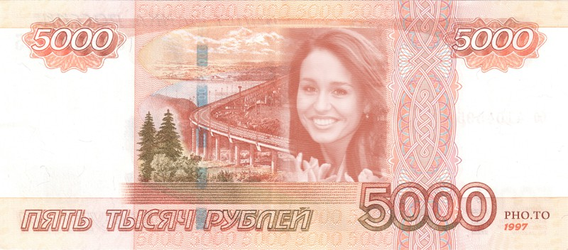 Put your face into Russian ruble