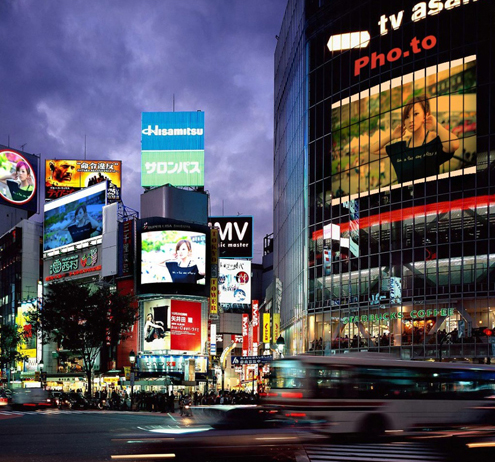 Tokyo night with billboards photo montage